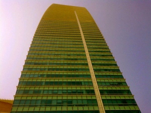 48 story U-bora Tower, where my office is located.  Ninety flights of stairs is a long way down.