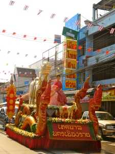 The Songkran Festival Parade.